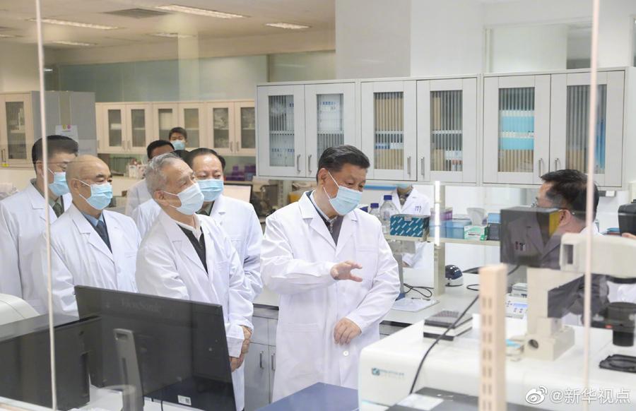 习近平考察新冠肺炎疫情科研攻关和诊